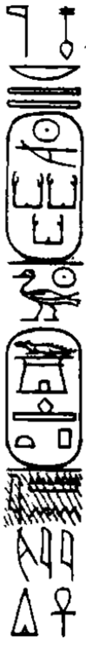Merkawre Sobekhotep - Inscription from a pink granite seated statue of Merkawre Sobekhotep discovered in Karnak.