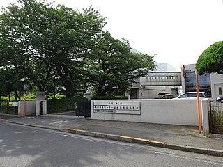 Tokyo District Meteorological Observatory