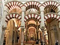 Mezquita-Catedral de Córdoba (40898994045).jpg
