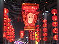 Mid-Autumn Festival, Chinatown 32, 102006.JPG