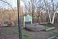 Middletown, CT - Sumner Creek millstone 01.jpg