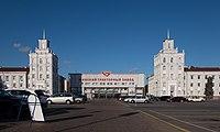 Minsk Tractor Works main building.jpg