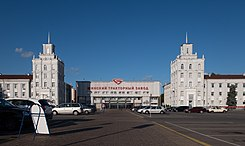 Minsk Tractor Works main building.jpg