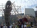 Misaki Autumn Festival.jpg