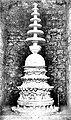 Mohra Muradu stupa in monastery cell.jpg