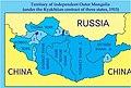 Mongolia 1915.jpg