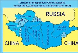 Treaty of Kyakhta (1915) - Mongolia in 1915