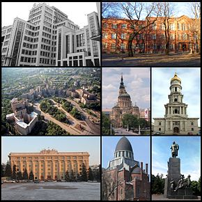 Montages of Kharkiv.jpg