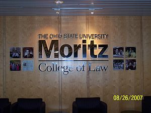 Ohio State University Moritz College of Law - Moritz College of Law Dedication Wall