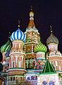 Moscou.- St. Basil's Cathedral (Pokrovsky Sobor) (2).jpg