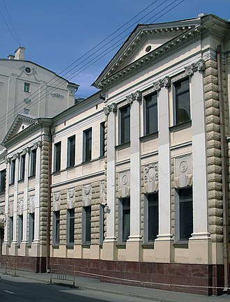 Latvia–Russia relations - Embassy of Latvia in 3 Chaplygin Street, Moscow