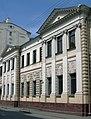Moscow, Chaplygina 3, Embassy of Latvia.jpg