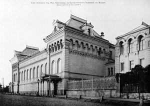 Alexander Kaminsky - Image: Moscow, Gogolevsky 6, A.S.Kaminsky, 1880s