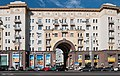 Moscow-russia-stalinist-architecture-june-2010.jpg