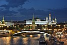 View of the Moskva River and the Moscow Kremlin in evening