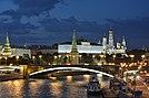 Blick auf die Moskwa und den Moskauer Kreml am Abend