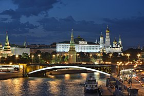 Image illustrative de l'article Kremlin de Moscou