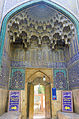 Mosques in Isfahan 03.jpg