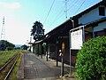 Mr higashiyamashiro station.jpg