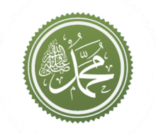 importance from qur any and also hadith essay