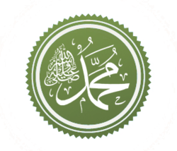 http://upload.wikimedia.org/wikipedia/commons/thumb/3/3d/Muhammad2.png/250px-Muhammad2.png