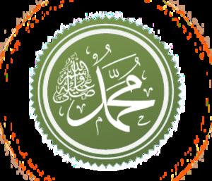 Family tree of Uthman - Image: Muhammad 2