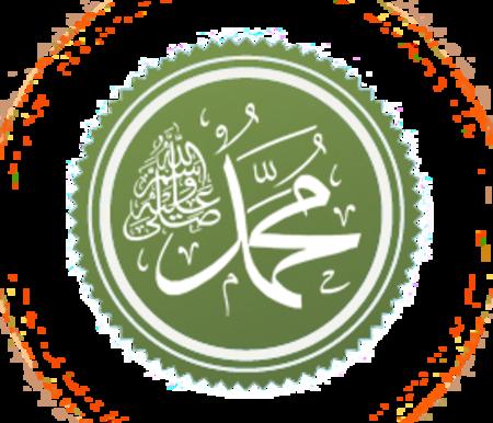 Diplomasi_Nabi_Muhammad