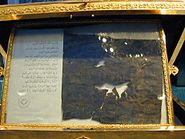 Muhammad letter muqawqis