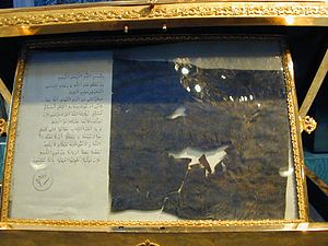 Diplomatic career of Muhammad - Purported letter sent by Muhammad to Muqawqis, preserved in the Topkapi Museum, Istanbul