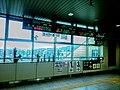 Muikamachi Station Hassyahyou.jpg