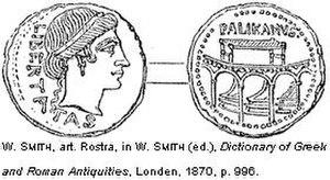 Rostra - Image: Munt Marcus Lollius Palicanus