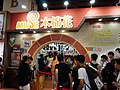 Muse Communication booth entrance 20190803a.jpg