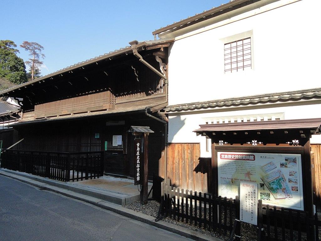 Museum of History and Folklore, Miyajima - DSC02265