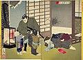NDL-DC 1301634-Tsukioka Yoshitoshi-新撰東錦絵 佐倉宗吾之話-明治18-cmb.jpg