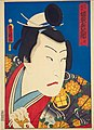 NDL-DC 1308569-Utagawa Kunisada-武田勝頼 坂東彦三郎薪水-万延1-crd.jpg