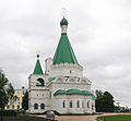 NNovgorod KremlinCathedral NN15.jpg