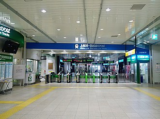 Nagaoka Station - Image: Nagaoka Sta.Jidou Kaisatuki