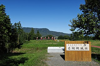 Castle ruins in Tone, Japan