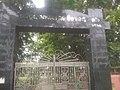 Nandipur High School Gate.jpg