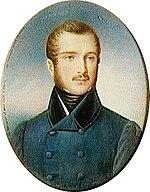 Napoleone Luigi Bonaparte