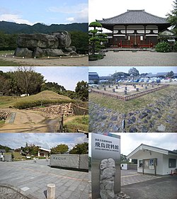 Top left: Ishibutai (Stone Stage) Tomb, Top right: Asuka Temple, Middle left: Mount Maruko Tomb, Middle right: Mizuochi Ruin, Bottom left: Nara Prefectural Manyo Museum, Bottom right: Asuka Historical Reference Museum