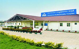 Narayana Multispeciality Hospital, Mysore - Image: Narayana Multispeciality Hospital, Mysore