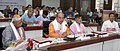Narendra Singh Tomar at an interactive session with the State Panchayati Raj and Rural Development Ministers, at Khanapara, in Guwahati.jpg