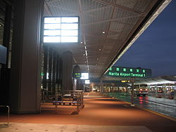 Narita International Airport, Terminal 1 2.JPG