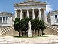 National Library of Greece - panoramio - roadmap (133).jpg