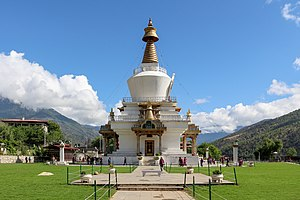 National Memorial Chorten, Thimphu 01.jpg