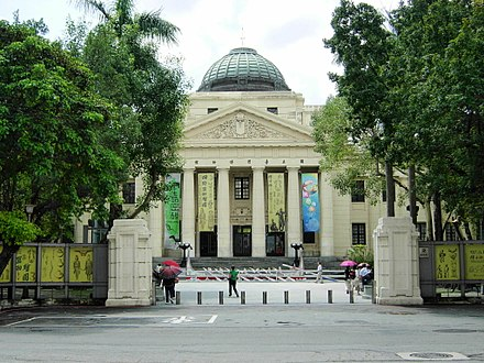 The National Taiwan Museum