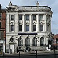 National Westminster Bank, Wolverhampton - geograph.org.uk - 1171387.jpg