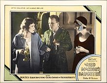 Ned McCobb's Daughter lobby card.jpg