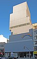 New Museum of Contemporary Art in New York City, 2009.jpg